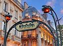 Шесть столиц. Четыре дня в Париже
