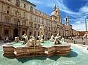 Римские каникулы + отдых на море