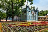Кисловодск - Пятигорск