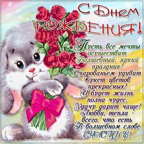 Красивые поздравления для вконтакте