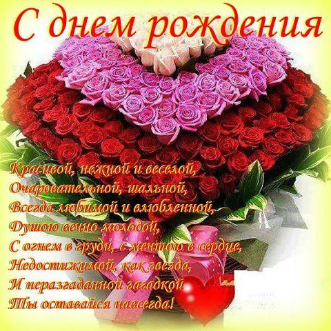 Поздравление подруге в контакте от себя фото 943