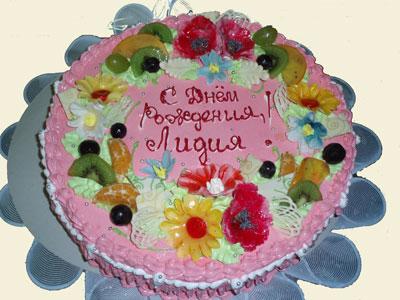С днем рождения поздравления лидия