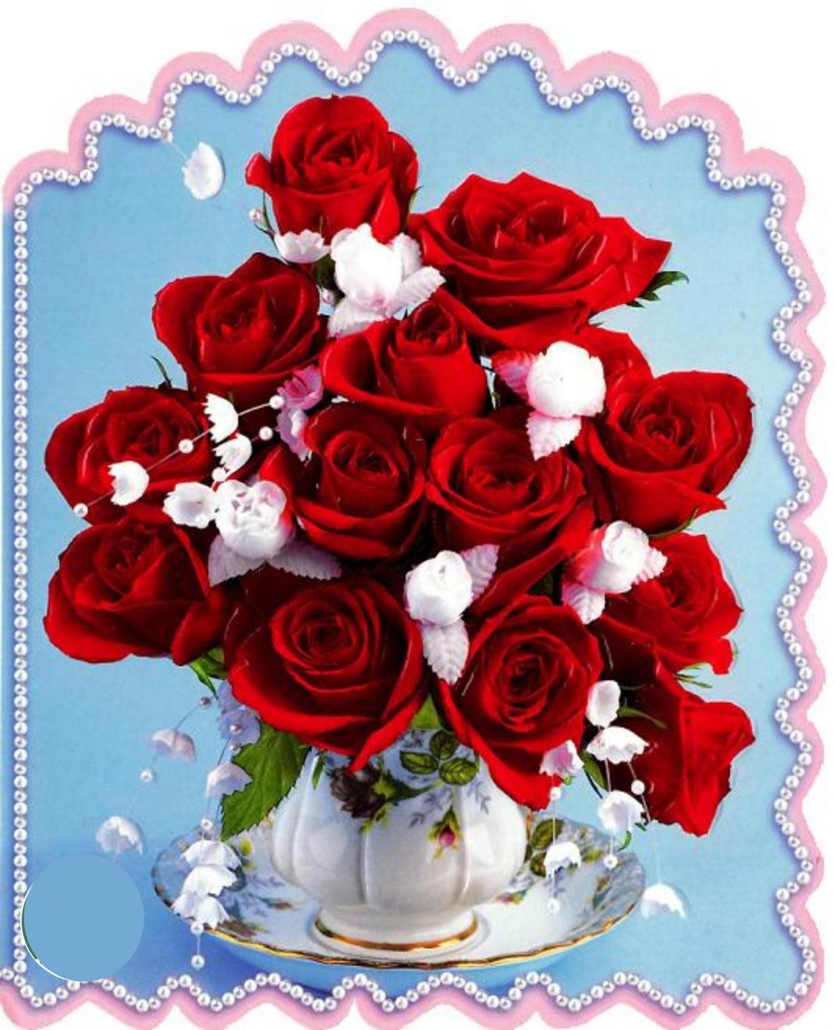 С днем рождения поздравления на татарском моей любимой