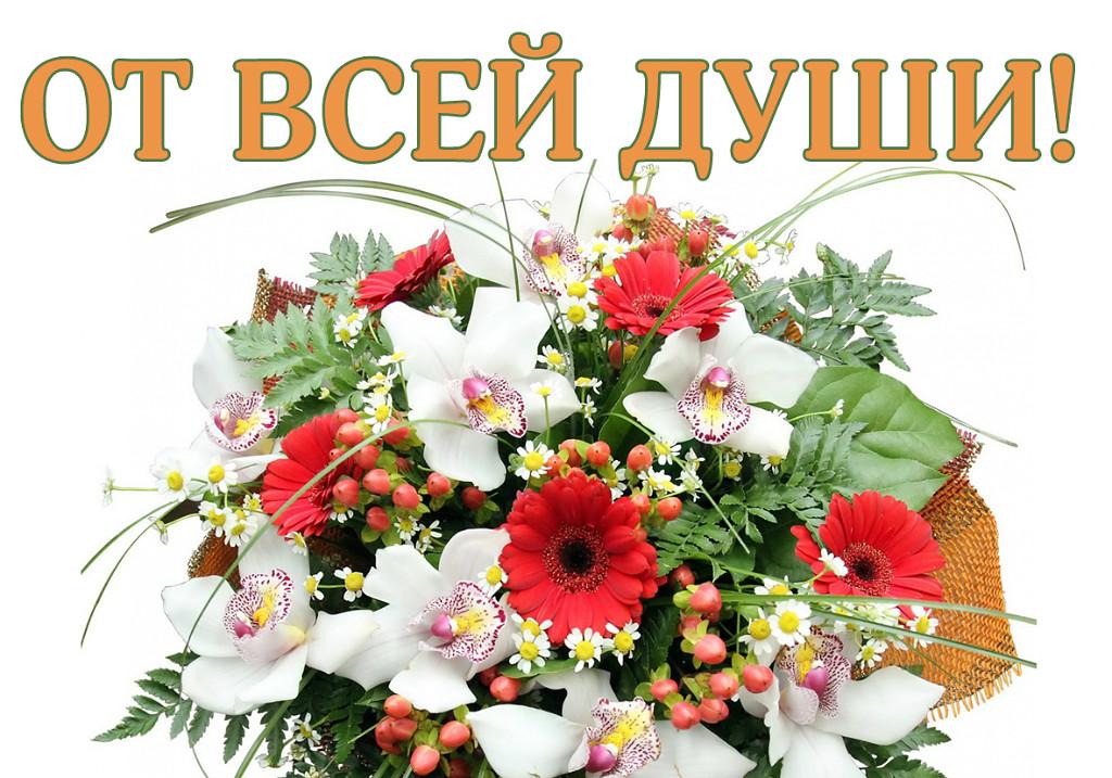 Поздравление для девушки на татарском