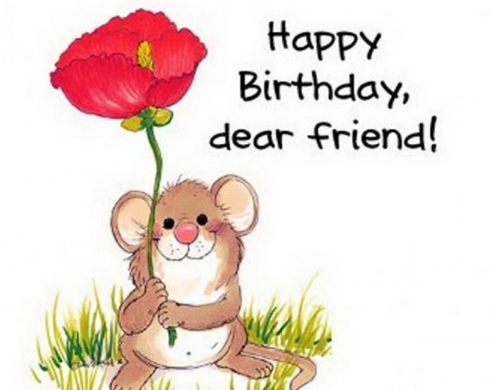 Поздравления с днём рождения на английском подруге